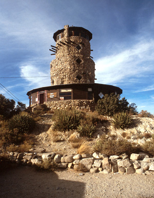 The Desert View Tower Museum